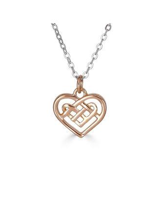 Minimal Pink Celtic Knot Heart Pendant
